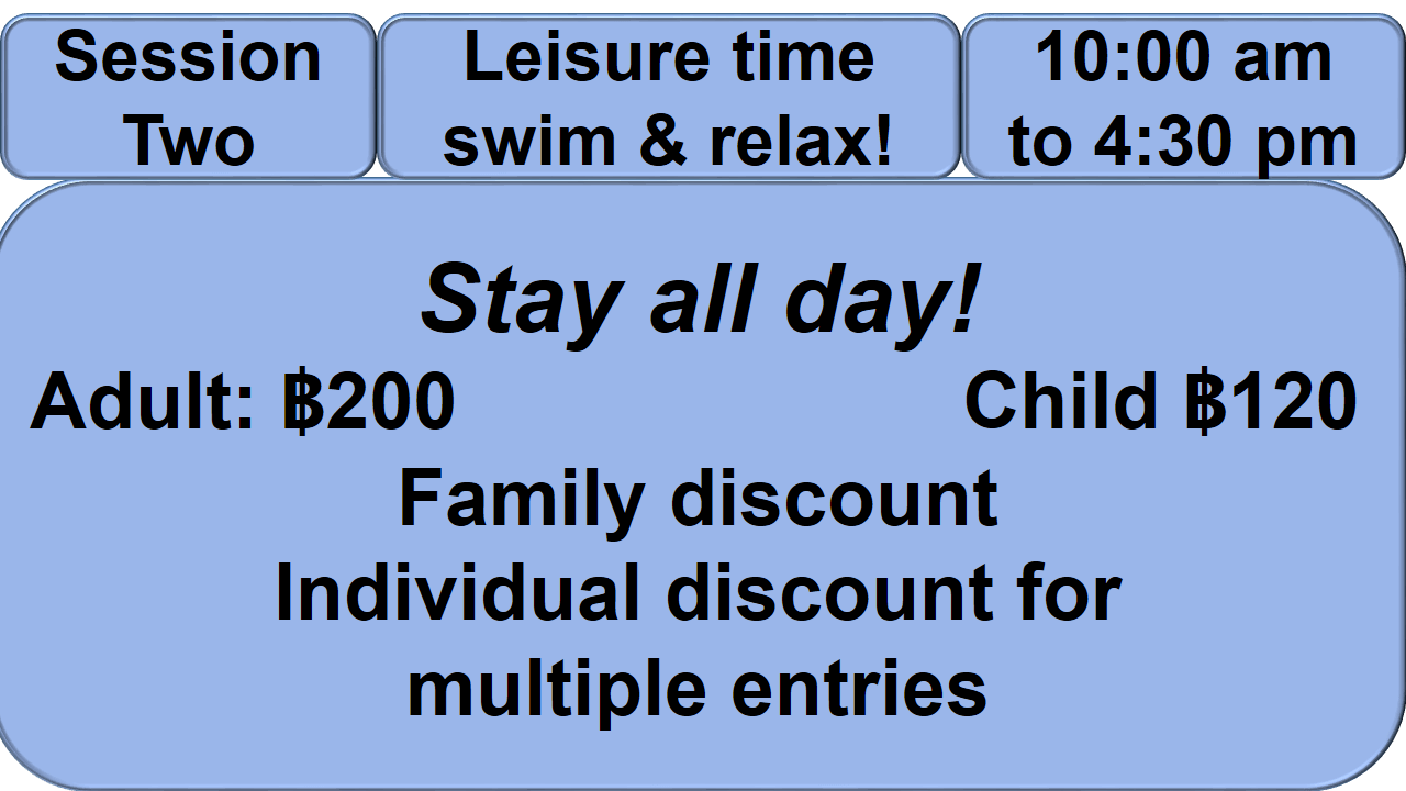 Leisure swim session times and pricing