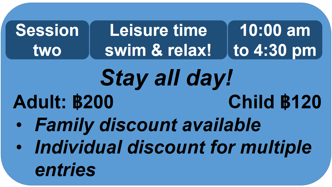 chiang mai swimming pool session two entrance fees