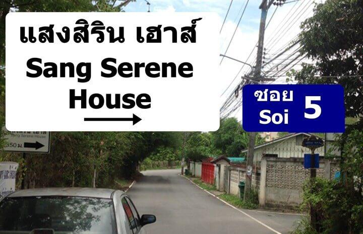 Mae-Khua-Mung-Road-Soi-5