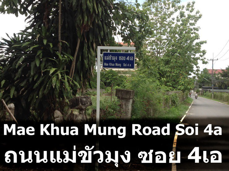 mae-khua-mung-road-soi-4-a